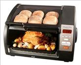 CUISINART Toaster Oven CPT-420